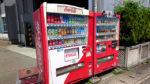 コカ・コーラ自販機 本社工場